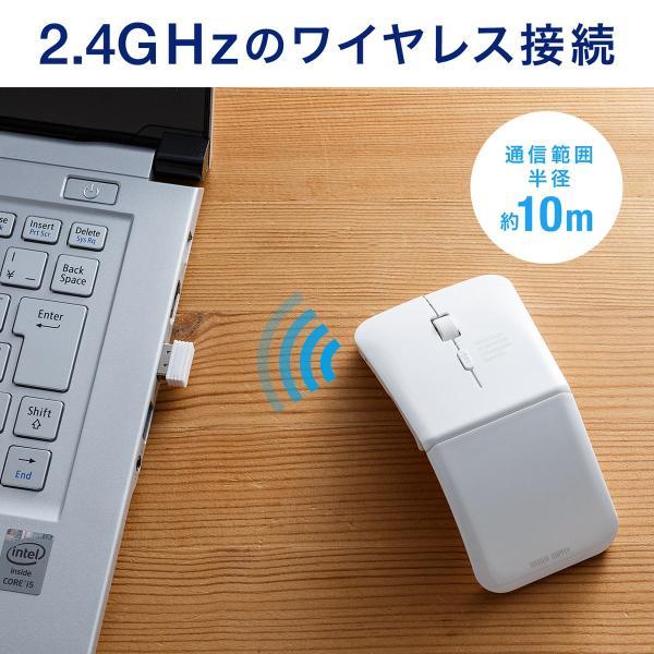 ワイヤレスマウス 充電式 薄型 折りたたみ 3ボタン|sanwadirect|04