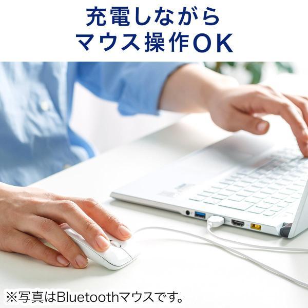 ワイヤレスマウス 充電式 薄型 折りたたみ 3ボタン|sanwadirect|09