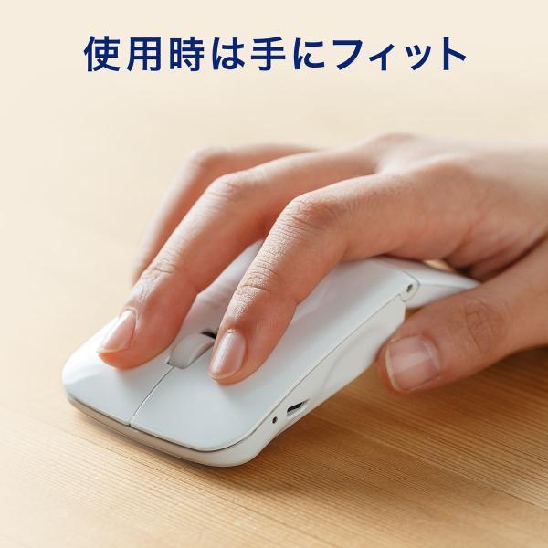 ワイヤレスマウス 充電式 薄型 折りたたみ 3ボタン|sanwadirect|10