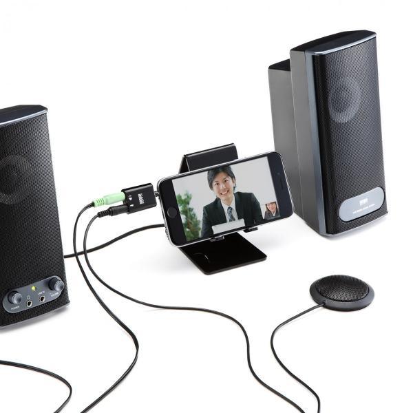 スピーカーフォン 会議用 マイク 電話会議 スカイプ FaceTime(即納) sanwadirect 10