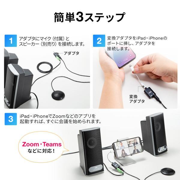 スピーカーフォン 会議用 マイク 電話会議 スカイプ FaceTime(即納) sanwadirect 05