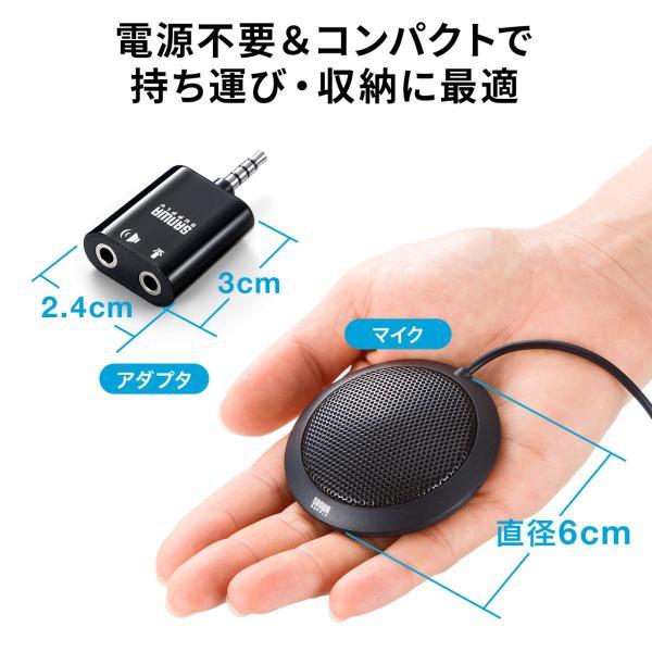スピーカーフォン 会議用 マイク 電話会議 スカイプ FaceTime(即納) sanwadirect 08