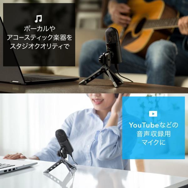 USB マイク iPhoneマイク 録音 レコーディング 高音質 ハイレゾ マイクロフォン(即納)|sanwadirect|03