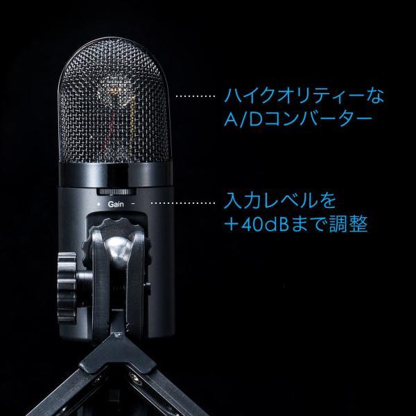 USB マイク iPhoneマイク 録音 レコーディング 高音質 ハイレゾ マイクロフォン(即納)|sanwadirect|04