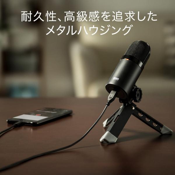 USB マイク iPhoneマイク 録音 レコーディング 高音質 ハイレゾ マイクロフォン(即納)|sanwadirect|07