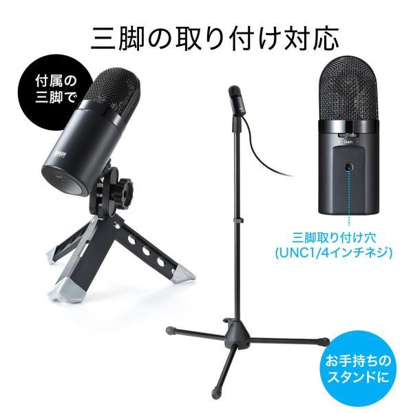 USB マイク iPhoneマイク 録音 レコーディング 高音質 ハイレゾ マイクロフォン(即納)|sanwadirect|08
