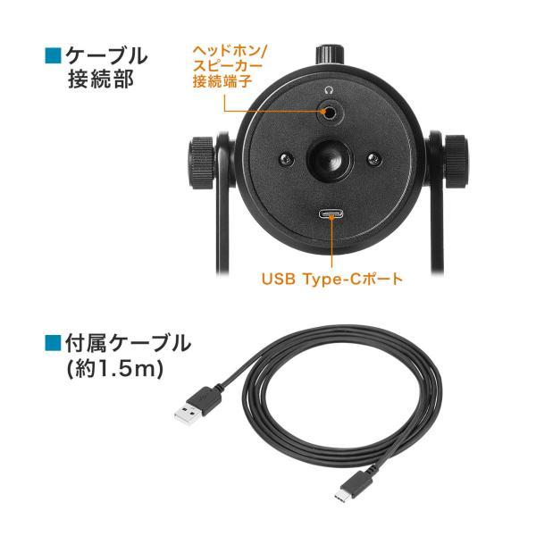 USBマイク 高音質 ハイレゾ録音 PC パソコン マイクロフォン(即納)|sanwadirect|14