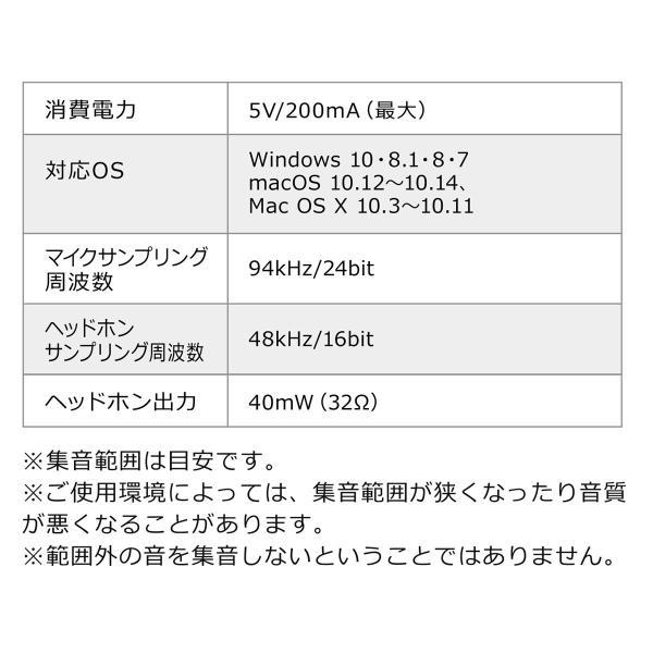 USBマイク 高音質 ハイレゾ録音 PC パソコン マイクロフォン(即納)|sanwadirect|16