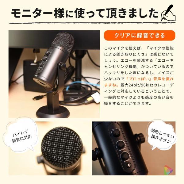 USBマイク 高音質 ハイレゾ録音 PC パソコン マイクロフォン(即納)|sanwadirect|17