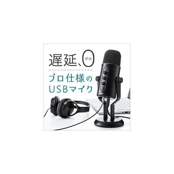 USBマイク 高音質 ハイレゾ録音 PC パソコン マイクロフォン(即納)|sanwadirect|18