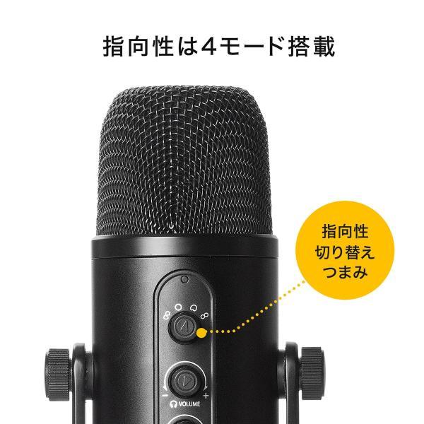 USBマイク 高音質 ハイレゾ録音 PC パソコン マイクロフォン(即納)|sanwadirect|07