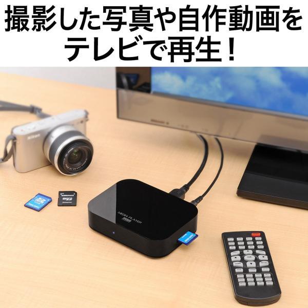 メディアプレーヤー HDMI USBメモリ SDカード(即納)|sanwadirect|02