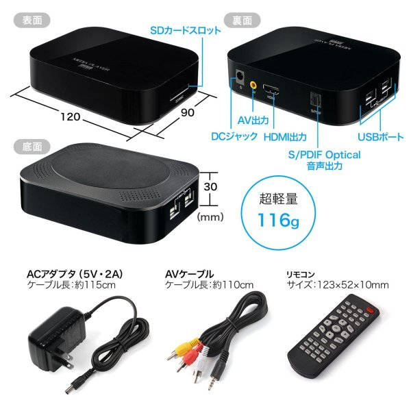 メディアプレーヤー HDMI USBメモリ SDカード(即納)|sanwadirect|06