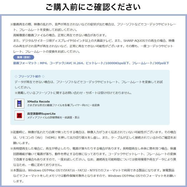メディアプレーヤー HDMI USBメモリ SDカード(即納)|sanwadirect|07