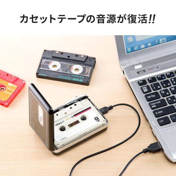 カセットテープ デジタル化 MP3 変換プレーヤー(即納)|sanwadirect|02