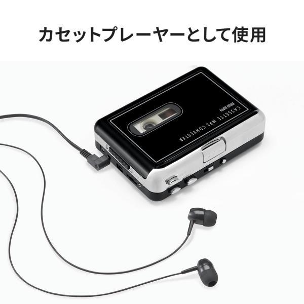 カセットテープ デジタル化 MP3 変換プレーヤー|sanwadirect|05