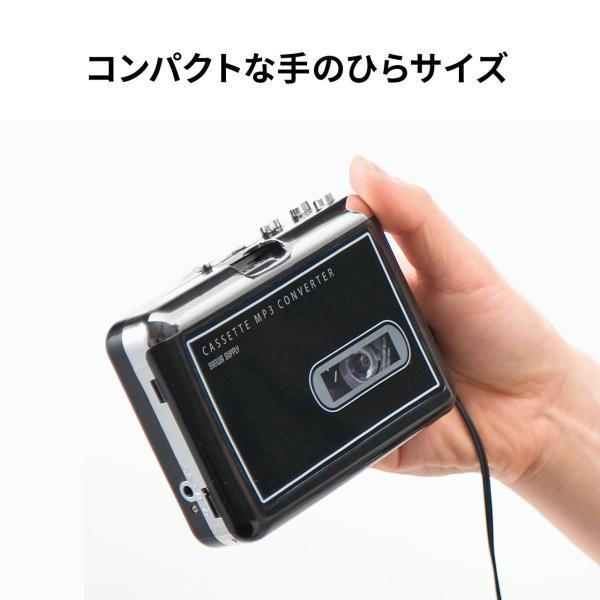 カセットテープ デジタル化 MP3 変換プレーヤー(即納)|sanwadirect|06