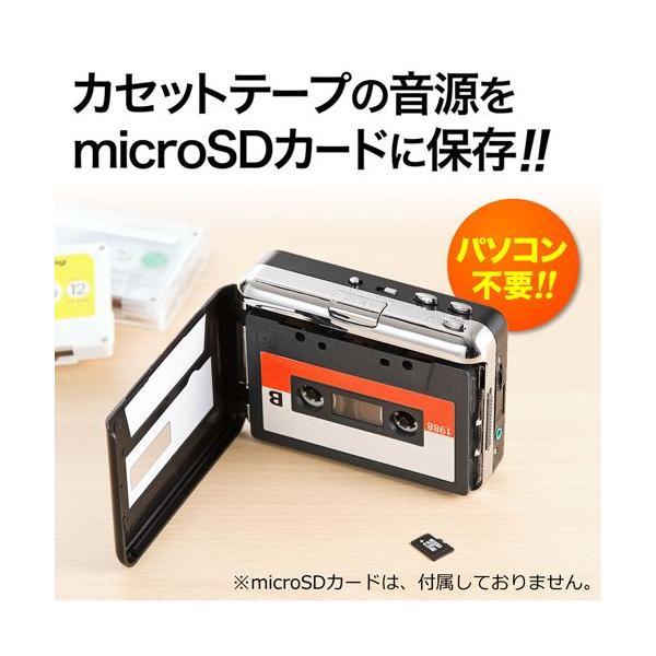 カセットテープ デジタル化 microSD変換プレーヤー MP3変換(即納)|sanwadirect|02