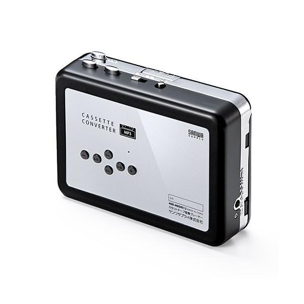 カセットテープ デジタル化 microSD変換プレーヤー MP3変換(即納)|sanwadirect|11