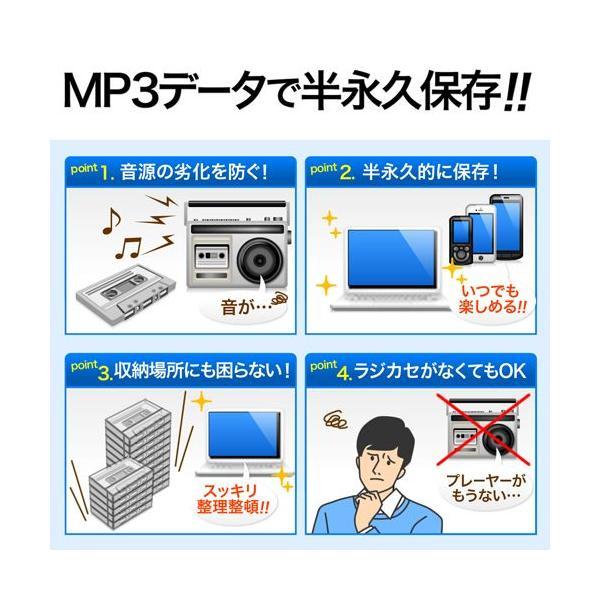 カセットテープ デジタル化 microSD変換プレーヤー MP3変換(即納)|sanwadirect|03