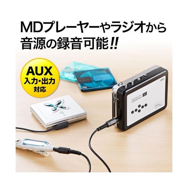 カセットテープ デジタル化 microSD変換プレーヤー MP3変換(即納)|sanwadirect|04