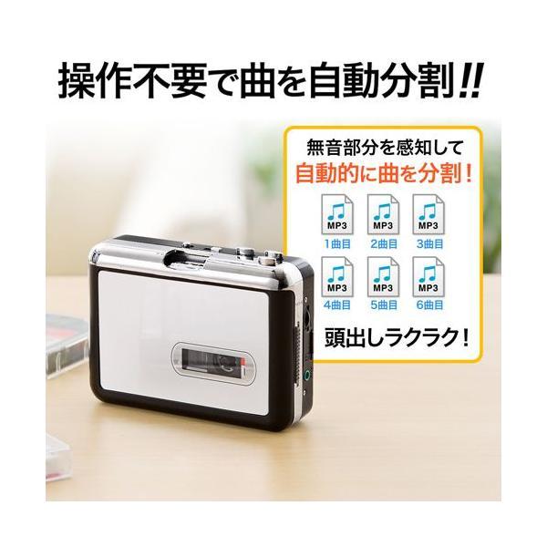 カセットテープ デジタル化 microSD変換プレーヤー MP3変換(即納)|sanwadirect|05