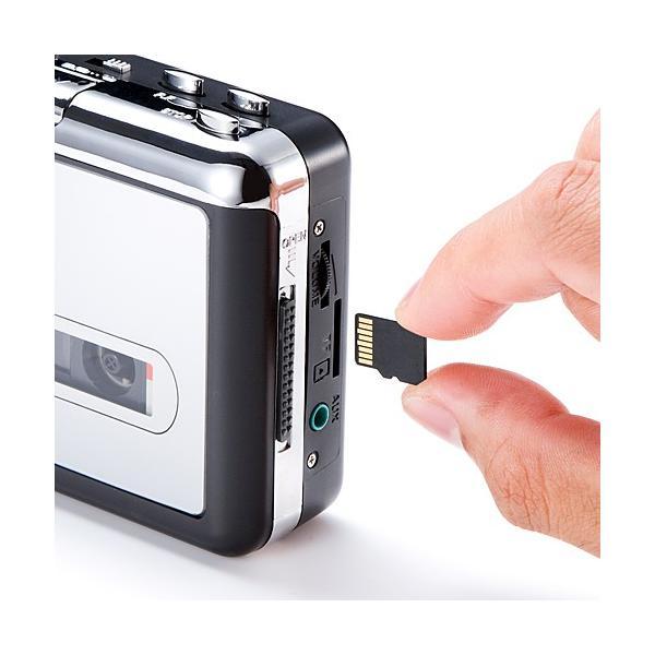カセットテープ デジタル化 microSD変換プレーヤー MP3変換(即納)|sanwadirect|06