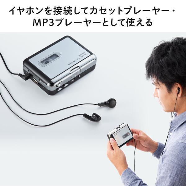 カセットテープ デジタル化 カセットテープ変換プレーヤー MP3変換 USB保存(即納)|sanwadirect|11