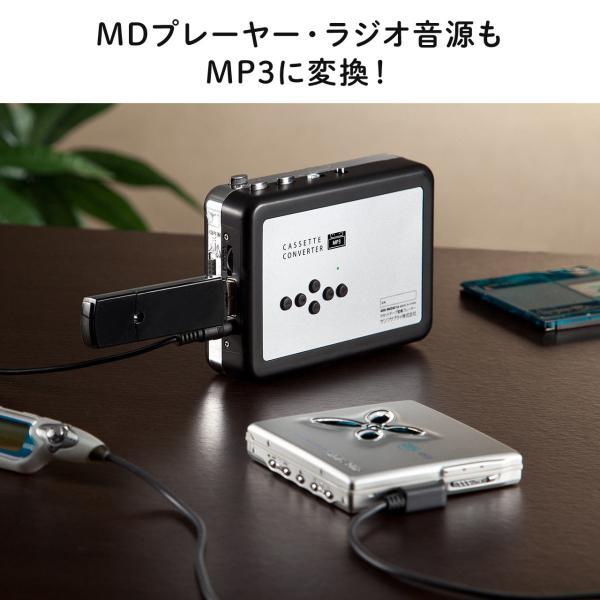 カセットテープ デジタル化 カセットテープ変換プレーヤー MP3変換 USB保存(即納)|sanwadirect|07