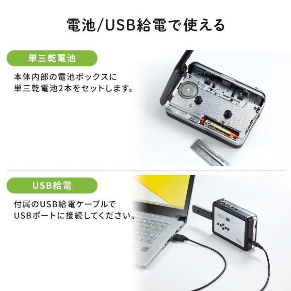 カセットテープ デジタル化 カセットテープ変換プレーヤー MP3変換 USB保存(即納)|sanwadirect|10