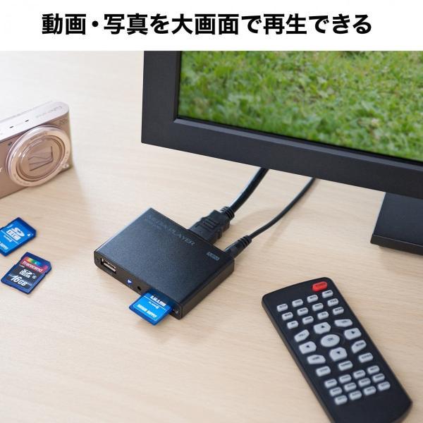 メディアプレーヤー HDMI USBメモリ SDカード メディアプレイヤー|sanwadirect|02