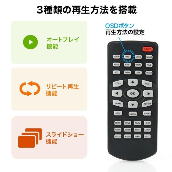 メディアプレーヤー HDMI USBメモリ SDカード メディアプレイヤー|sanwadirect|07