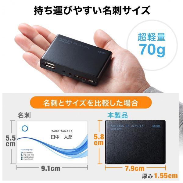 メディアプレーヤー HDMI USBメモリ SDカード メディアプレイヤー|sanwadirect|08