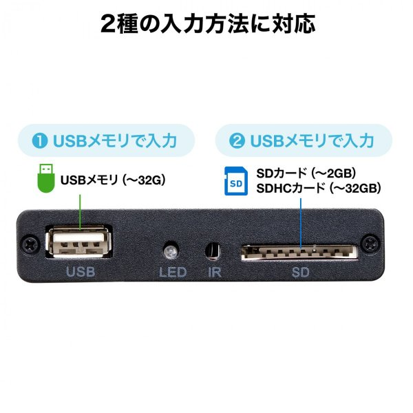 メディアプレーヤー HDMI USBメモリ SDカード メディアプレイヤー|sanwadirect|09