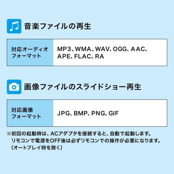 メディアプレーヤー テレビ再生 SDカード USBメモリ 動画 写真 音楽(即納)|sanwadirect|05
