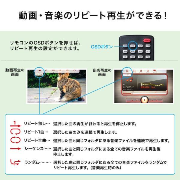 メディアプレーヤー テレビ再生 SDカード USBメモリ 動画 写真 音楽(即納)|sanwadirect|06
