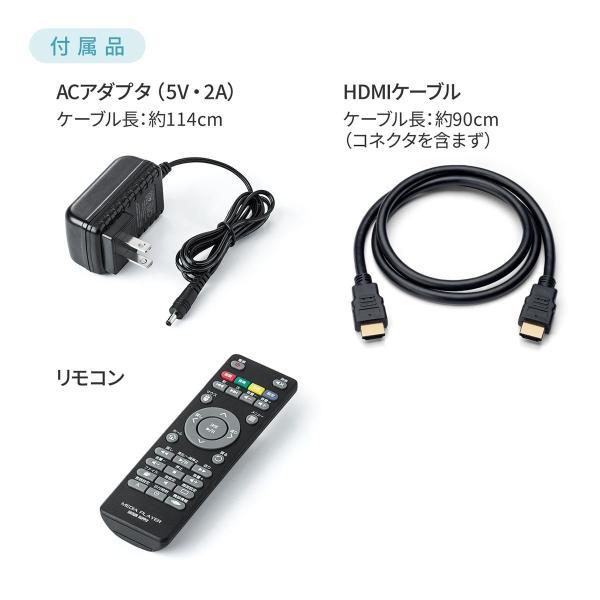 メディアプレーヤー HDMI USBメモリ SDカード メディアプレイヤー 4K対応(即納) sanwadirect 14