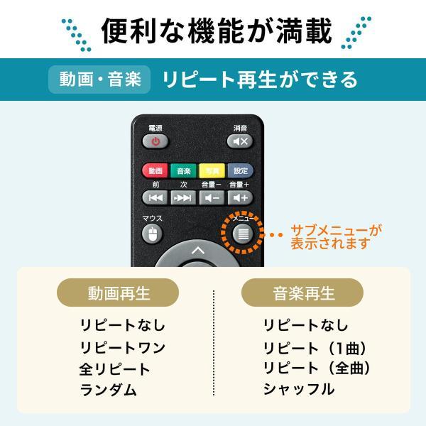 メディアプレーヤー HDMI USBメモリ SDカード メディアプレイヤー 4K対応(即納) sanwadirect 07