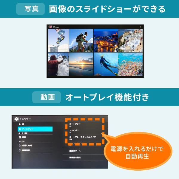 メディアプレーヤー HDMI USBメモリ SDカード メディアプレイヤー 4K対応(即納) sanwadirect 08
