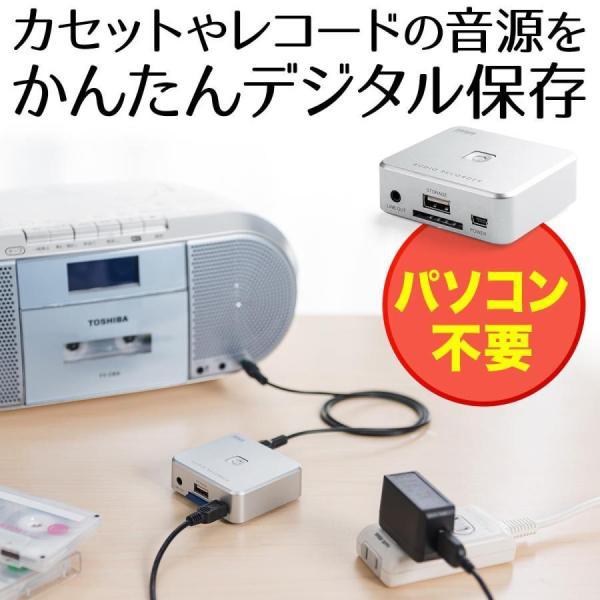 カセットテープ オーディオキャプチャー デジタル化 SDカード USBメモリ 保存