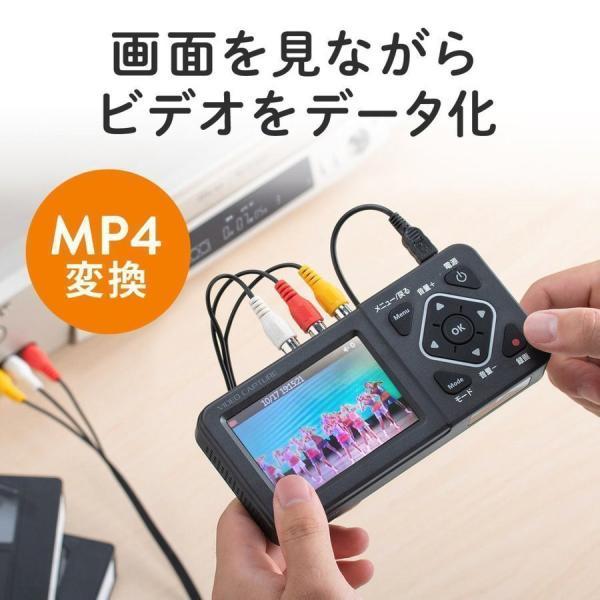 ビデオキャプチャー ダビング レコーダー ビデオ デジタル保存 パソコン不要 モニター搭載 USBメモリ  SDカード保存 HDMI出力 VHS