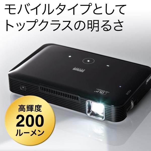 プロジェクター小型 家庭用 モバイルプロジェクター スマホ 本体 ミニプロジェクター|sanwadirect|02