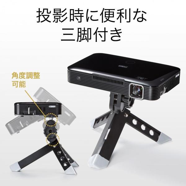 プロジェクター小型 家庭用 モバイルプロジェクター スマホ 本体 ミニプロジェクター|sanwadirect|11