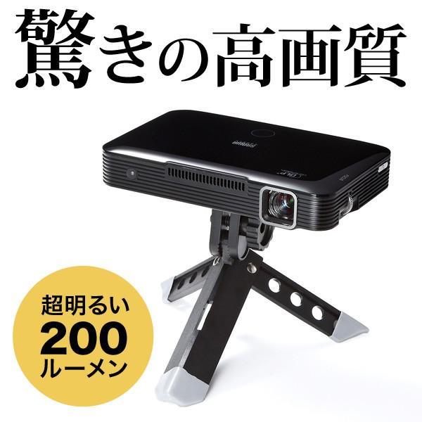 プロジェクター 小型 家庭用 モバイルプロジェクター スマホ 本体 ポータブルプロジェクター(即納)|sanwadirect|11