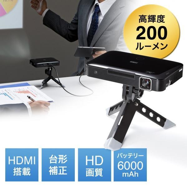 プロジェクター 小型 家庭用 モバイルプロジェクター スマホ 本体 ポータブルプロジェクター(即納)|sanwadirect|14