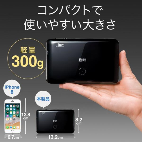 プロジェクター 小型 家庭用 モバイルプロジェクター スマホ 本体 ポータブルプロジェクター(即納)|sanwadirect|04