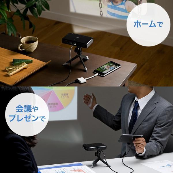 プロジェクター 小型 家庭用 モバイルプロジェクター スマホ 本体 ポータブルプロジェクター(即納)|sanwadirect|05