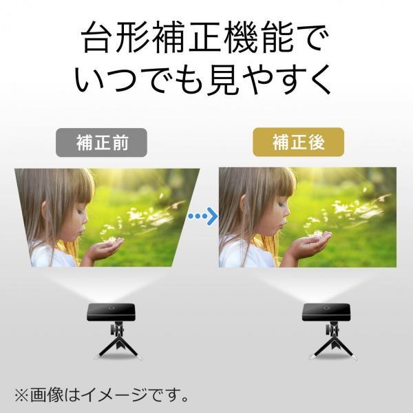 プロジェクター 小型 家庭用 モバイルプロジェクター スマホ 本体 ポータブルプロジェクター(即納)|sanwadirect|07