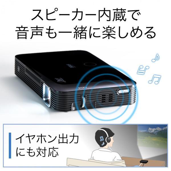 プロジェクター小型 家庭用 モバイルプロジェクター スマホ 本体 ミニプロジェクター|sanwadirect|10