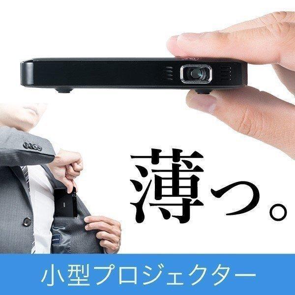 プロジェクター 小型 ポータブル HDMI モバイル ポータブル 家庭用(即納)|sanwadirect